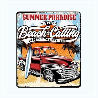 Пляжные цитаты и иллюстрация автомобиля