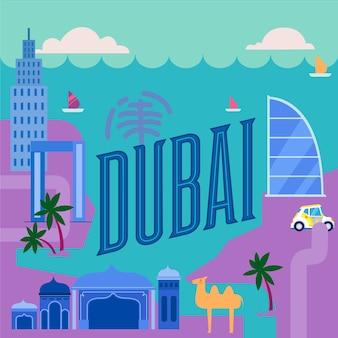 두바이 문자의 아름다운 도시