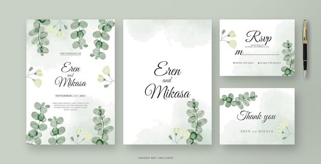 美しいユーカリの結婚式の招待カードの水彩画