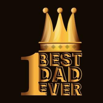 최고의 엠블럼을 가진 최고의 아버지