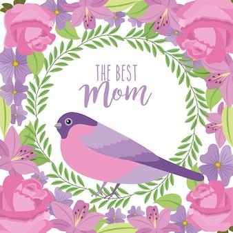 Лучшая карта мамы