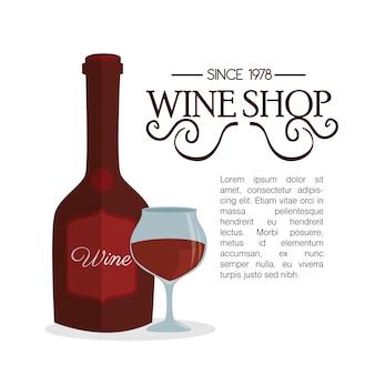 최고의 와인 컬렉션
