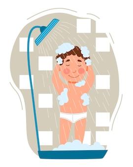 男の子はシャワーを浴びます子供の衛生子供は泡で覆われています