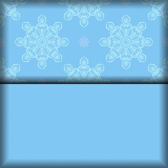 これで、インドの白い装飾が施された青色のパンフレットを印刷する準備が整いました。