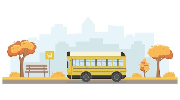 Автобус подъезжает к автобусной остановке. векторная иллюстрация общественного транспорта в городе.