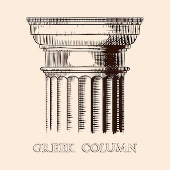 Капитель древнегреческой колонны. рука рисунок эскиз, изолированные на бежевом фоне.