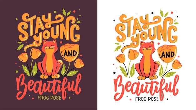 Кошка делает позу лягушки с надписью «оставайся молодой и красивой».