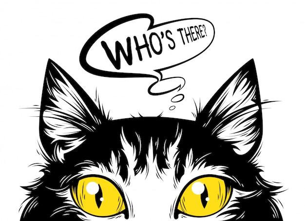 Кошка, которая смотрит.