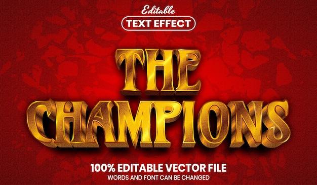 チャンピオンのテキスト、フォント スタイル編集可能なテキスト効果 Premiumベクター