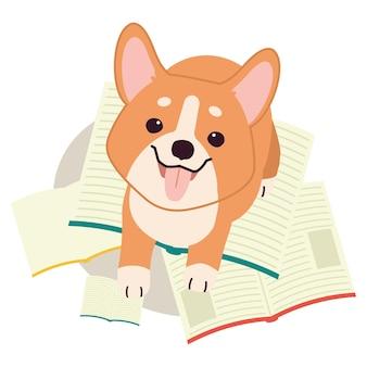 フラットベクトルスタイルの本の山を持つかわいいコーギー犬のキャラクター