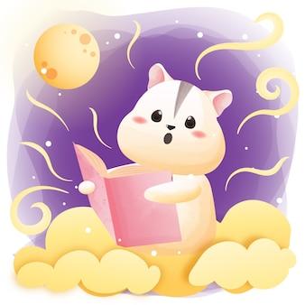 귀여운 햄스터 독서 책의 캐릭터.