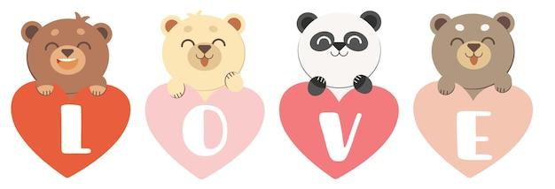 귀여운 곰의 캐릭터는 평평한 벡터 스타일로 사랑의 마음을 가립니다