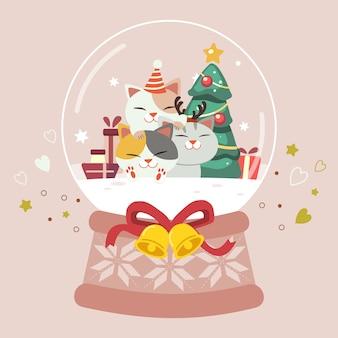 스노우 글로브에서 파티에 만족하는 귀여운 고양이와 친구들의 캐릭터. 스노우 글로브에는 귀여운 고양이와 선물 상자와 크리스마스 트리가 있습니다. 평면 벡터 스타일에 귀여운 고양이의 캐릭터.