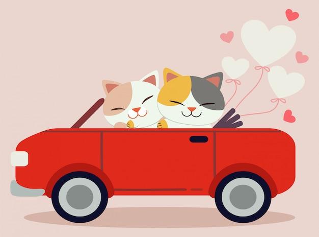 ピンクの背景にハートの風船で車を運転するかわいい猫のキャラクター。