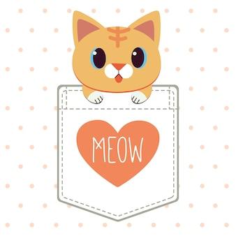 Персонаж милого кота в кармане рубашки в плоском стиле. иллюстрация