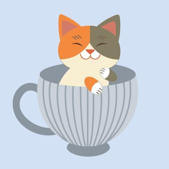 青いカップに座っているかわいい猫のキャラクター。マグカップに座っている猫。