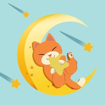 달에 잠자는 귀여운 고양이의 캐릭터. 앉아서 노란 별을 안고있는 고양이.