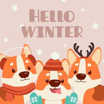クリスマステーマセットで友達とかわいいコーギー犬のキャラクター。コーギー犬は、冬の帽子と鹿の角と冬の手袋とスカーフを着用します。フラットベクトルスタイルのかわいいコーギー犬のキャラクター。