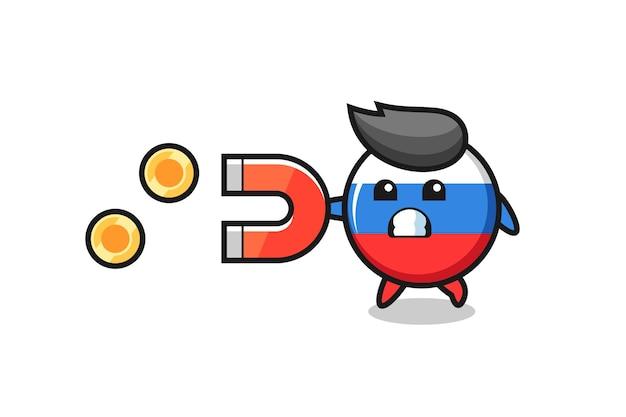 ロシア国旗のバッジのキャラクターは、金貨をキャッチするための磁石を保持し、tシャツ、ステッカー、ロゴ要素のかわいいスタイルのデザイン