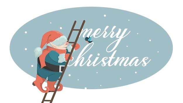 Рождественский гном поднимается по лестнице, чтобы поднять птицу. милый праздничный персонаж в мультяшном стиле.