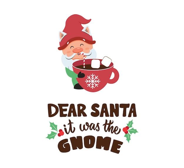 Рождественский образ с гномом дорогой санта это был текст гнома с мультипликационным персонажем