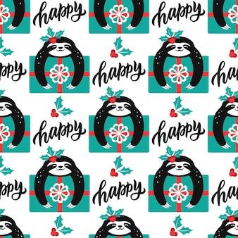 해피 홀리데이 디자인을 위한 크리스마스 원활한 패턴 배경 및 행복한 나무늘보 인쇄