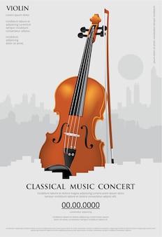 클래식 음악 컨셉 포스터 바이올린 일러스트