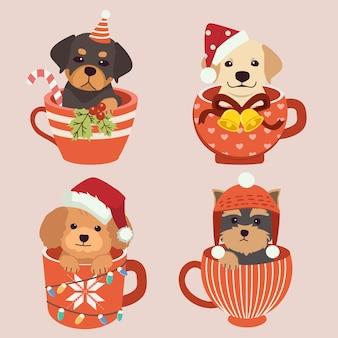 Коллекция симпатичных собак, сидящих в чашке mup