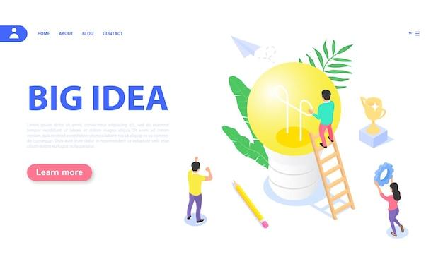 큰 아이디어와 창의성의 개념 한 그룹의 사람들이 성공적으로 함께 일합니다.