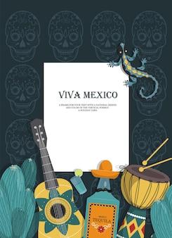 あなたのテキストのための場所を持つメキシコのポストカードの概念。