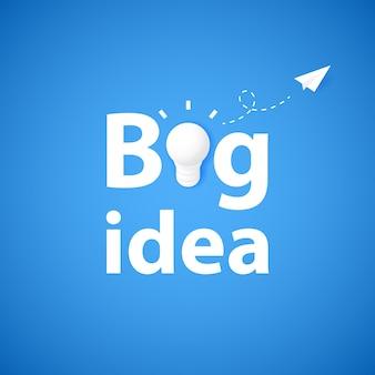 큰 아이디어 창의성과 영감의 개념