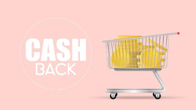 キャッシュバックと購入の節約の概念。スーパーのカートは金貨でいっぱいです。ショッピングカート、金貨、お金。ベクター。