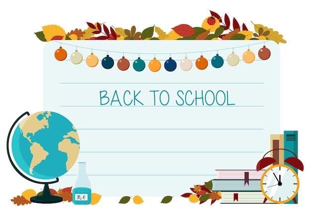 Концепция флаеров на тему «снова в школу». канцелярская бумага на фоне тетрадного листа