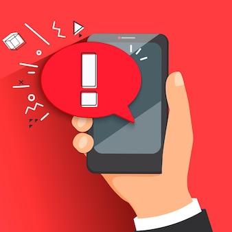 携帯電話の危険またはエラー通知の概念。赤い背景のスマートフォンで注意するメッセージでバブル。スパム、安全な接続、詐欺、ウイルスについての警告。ベクトル。