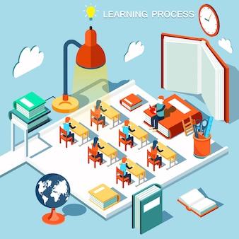 学習、図書館で本を読む、教室等尺性フラットデザインのコンセプト