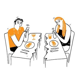부부는 저녁 식사도 스마트 폰을 사용