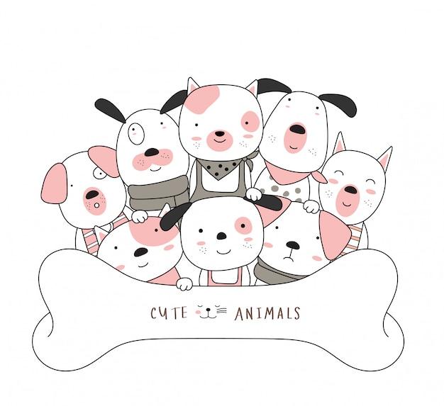 白い背景の上のかわいい犬動物漫画。手描きスタイル