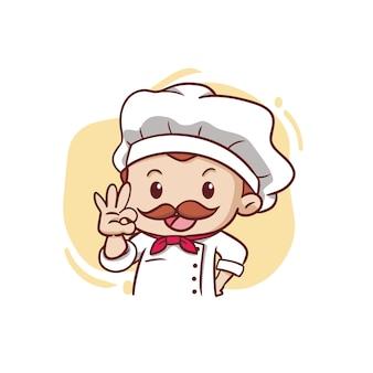 Симпатичная мужская иллюстрация шеф-повара
