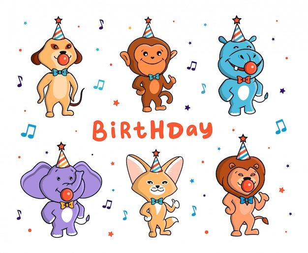 お誕生日おめでとう、かわいい動物たち。蝶ネクタイ、チューインガム、帽子を持つアフリカのキャラクター。