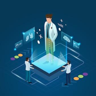医師とホログラムがオンライン診断治療のコンセプトに会う。