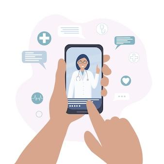 휴대 전화 화면의 의사는 환자와 온라인으로 대화합니다. 화상 통신 및 메시지