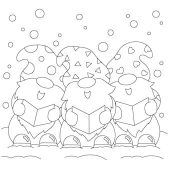 小人たちはクリスマスキャロルを歌っています子供のための塗り絵のページ