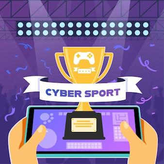올해의 e- 스포츠 대회 트로피와 상금은 상대 팀을 상대로 이길 수 있다면 e 스포츠 선수들을 기다리고 있습니다.