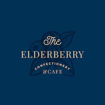 Бузина confactionary и кафе абстрактный знак, символ или шаблон логотипа. три ягоды с листьями эскиза силуэта с элегантной ретро-типографикой. винтажная роскошная эмблема.
