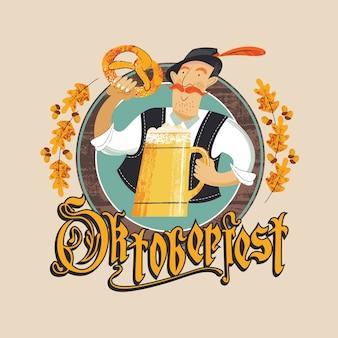 オクトーバーフェストビール祭りのエンブレム。大きなビールジョッキと伝統的なドイツのプレッツェルを持ったチロリアンハットの男。ゴシック文字の碑文。手描きのベクトル図です。