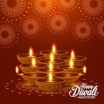 ディワリランプと光の幸せなディワリ祭のお祝いカードの祭り