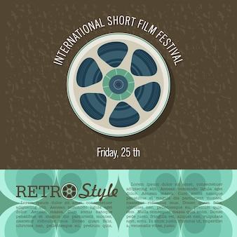 フィルムリール。ベクトルイラスト。ポスター。国際短編映画祭。