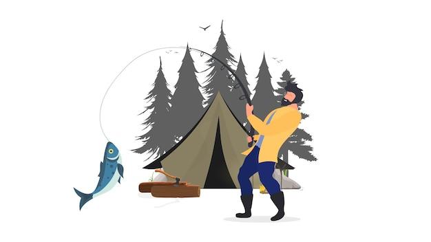 漁師が魚を捕まえた。テントと釣りで休暇のコンセプト。テント、サイロの森、焚き火、丸太、惨めな男。孤立。