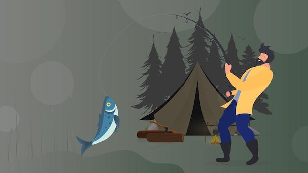 漁師が魚を捕まえた。テントと釣りで休暇のコンセプト。