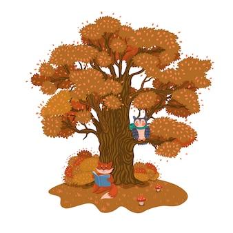 キツネは木の下で本を読んでいます。秋の気分。グラフィック。
